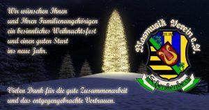 Weihnachtskarten Internet